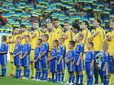 Официально. Украина примет Словению во Львове