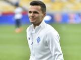 Официально. Александр Андриевский продлил контракт с «Динамо» на пять лет