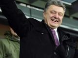 Петр Порошенко: «Для нашей сборной и болельщиков «Арена Львов» стала фартовым местом»