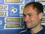 Виталий Гемега: «Играю в «Говерле» на правах аренды из «Динамо», поэтому хотелось себя показать»