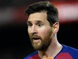 Моуринью: «Месси мог перейти только в клуб, не уважающий правила финансового фэйр-плей»