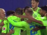 Лига Европы, 3-й квалификационный раунд. «Десна» и «Колос» покидают турнир