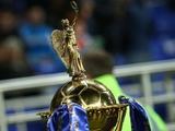Жеребьевка 1/8 финала Кубка Украины-2021/2022: «Динамо» сыграет с «Мариуполем»