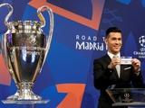 Мадрид готов принять финал Лиги чемпионов