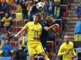 Товарищеский матч. Украина — Япония — 2:1. Обзор матча, статистика