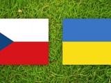 Чехия vs Украина. Спасибо Сборной за игру