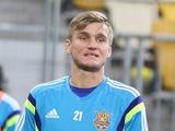 Александр Гладкий попрощался с «Динамо»