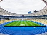 «Шахтер» вернул исторические фото «Динамо» на НСК «Олимпийский», — источник