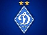 СМИ: «Динамо» готово ехать в Мариуполь