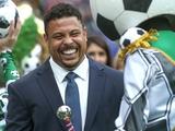 Роналдо определил четырёх лучших футболистов в истории