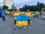 В Бухаресте болельщиков с флагом «Крым — это Украина» не пустили на матч с Австрией. МИД выясняет обстоятельства
