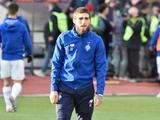 Георгий Цитаишвили: «Были предложения от «Шахтера». Но я даже не разговаривал ни с кем. Я воспитанник «Динамо»