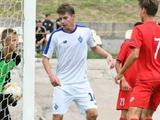«Динамо» дозаявило молодого защитника в Лигу Европы