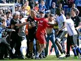 Стюард «Бастии», атаковавший футболиста «Лиона», будет уволен и лишен лицензии
