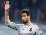 Доннарумма может покинуть «Милан»