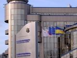 Украинские СМИ получили рассылку с названием «Офіційна позиція Федерації футболу України»