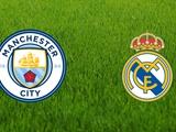 Официально. Матч Лиги чемпионов «Манчестер Сити» — «Реал» отложен на неопределенный срок