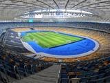 «Динамо» — «Минай»: все ворота «Олимпийского» будут открыты, билеты можно будет приобрести в кассах НСК