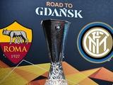 УЕФА предлагала «Интеру» и «Роме» сняться с Лиги Европы