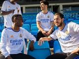 «Реал» представил новую форму на следующий сезон (ФОТО)