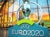 УЕФА определился с Евро-2020
