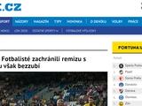 «Выдра сумел спасти Чехию от неприятного поражения», — чешские СМИ о матче своей команды с Украиной