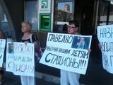 В Киеве состоялась масштабная акция против главы ФФУ