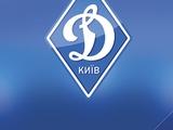 «Экономическая правда» извинилась перед сотрудниками «Динамо». Но не перед «Динамо»