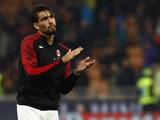 «Милан» согласовал продажу Пакеты
