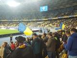 Україна - Франція. Погляд з трибун: 11 левів ! (Відредаговано та доданий Гімн України)