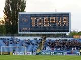 Симферопольская «Таврия» вернулась в украинский футбол!