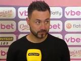 Роберто Де Дзерби: «Теперь перед каждым матчем буду ломать Матвиенко голову»