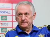 Михаил Фоменко: «США — участник чемпионата мира. Так что будем стараться»