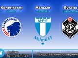 Что из себя представляют соперники Динамо по группе ЛЕ ?
