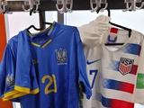 О шансах сборной Украины на ЧМ U-20