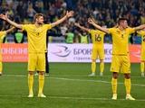 Источник рассказал, как в сборной Украины разделили 4 млн призовых за выход на Евро-2020