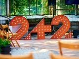 Матчи «Динамо» и «Зари» в квалификации еврокубков покажет телеканал «2+2»