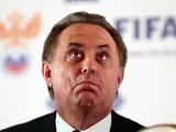 Комитет ФИФА по этике начал предварительное расследование в отношении Мутко