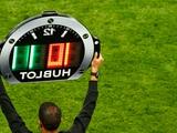 Официально: УАФ разрешила делать пять замен в матчах Кубка Украины