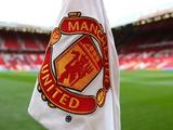 «Манчестер Юнайтед» — самый дорогой футбольный бренд в мире