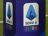 Министр спорта Италии назвал сроки возобновления Серии А