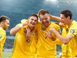 2021: какие события ждут украинский футбол в Новом году