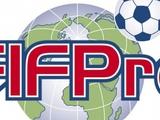 FIFPro рекомендует футболистам не совершать трансферы в сербские клубы