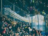 Болельщики «Манчестер Сити» во время матча с «Шахтером» вывесили баннер в поддержку АТО