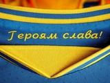 Андрей Павелко: «Сегодня продолжим переговоры с УЕФА относительно формы сборной Украины»