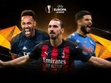 В 1/16 финала Лиги Европы команды забили 102 гола. Это рекорд турнира