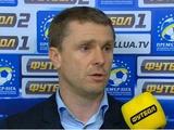 Сергей РЕБРОВ: «Ничего страшного, мы остаемся на первом месте»