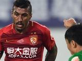 Паулиньо вернется в «Гуанчжоу Эвергранд» за 50 млн евро