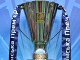 Официально: матч за Суперкубок Украины состоится 28 июля в Одессе