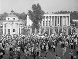 Стадион им. Н.С. Хрущева.